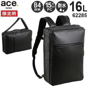 ace.GENE LABEL エースジーン ガジェタブル ランバス 3WAY 薄型ビジネスリュック 耐水 (16L) B4収納 15.6インチPC対応 62285 travel-goods-toko