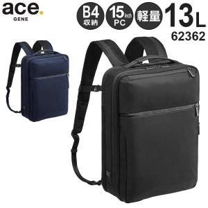 ace.GENE LABEL エースジーン ガジェタブルCB 薄型ビジネスリュック コーデュラバリスティック製 (13L) B4収納 15インチPC対応 62362 travel-goods-toko