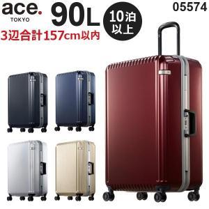 ace.TOKYO LABEL パリセイドF (90L) フレームタイプ スーツケース 10泊以上用 手荷物預け入れ無料規定内 05574|travel-goods-toko