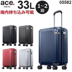 ace.TOKYO LABEL パリセイドZ (33L) ファスナータイプ スーツケース 2泊用 機内持ち込み可能 05582|travel-goods-toko