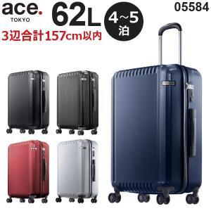 ace.TOKYO LABEL パリセイドZ (62L) ファスナータイプ スーツケース 4〜5泊用 手荷物預け入れ無料規定内 05584|travel-goods-toko