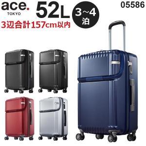 ace.TOKYO LABEL パリセイドZ (52L) フロントポケット付き ファスナータイプ スーツケース 3〜4泊用 手荷物預け入れ無料規定内 05586|travel-goods-toko