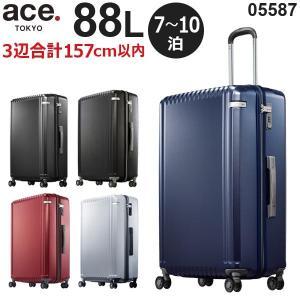 ace.TOKYO LABEL パリセイドZ (88L) ファスナータイプ スーツケース 7泊〜10泊用 手荷物預け入れ無料規定内 05587|travel-goods-toko