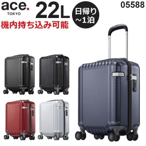 ace.TOKYO LABEL パリセイドZ (22L) ファスナータイプ スーツケース コインロッカー収納サイズ 機内持ち込み可能 05588|travel-goods-toko