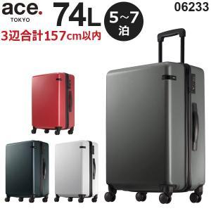 ace.TOKYO LABEL コーナーストーンZ (74L) ファスナータイプ スーツケース 5〜7泊用 手荷物預け入れ無料規定内 06233|travel-goods-toko
