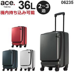 ace.TOKYO LABEL コーナーストーンZ (36L) フロントポケット付き ファスナータイプ スーツケース 2〜3泊用 機内持ち込み可能 06235|travel-goods-toko