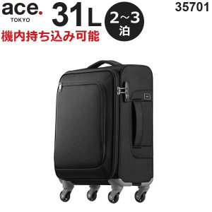 ace.TOKYO LABEL ロックペイントSS (31L) ソフトキャリー 2〜3泊用 機内持ち込み可能 35701|travel-goods-toko