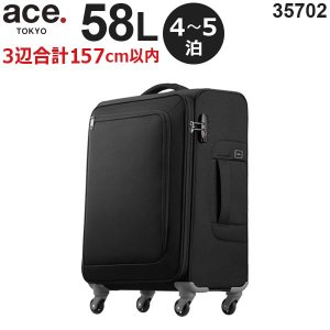 ace.TOKYO LABEL ロックペイントSS (58L) ソフトキャリー 4〜5泊用 手荷物預け入れ無料規定内 35702|travel-goods-toko