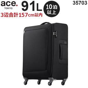 ace.TOKYO LABEL ロックペイントSS (91L) ソフトキャリー 10泊〜長期 手荷物預け入れ無料規定内 35703|travel-goods-toko