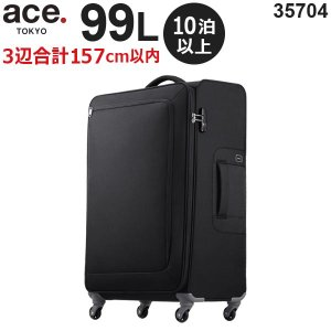 ace.TOKYO LABEL ロックペイントSS (99L) ソフトキャリー 10泊以上用 35704|travel-goods-toko