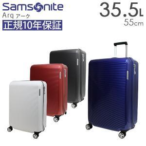 Samsonite ARQ Spinner 55 サイズ:約W35×H55×D25(cm) ※3辺合...