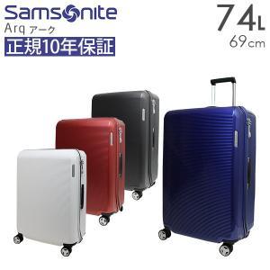 Samsonite ARQ サムソナイト アーク スピナー69 (AZ9*002/91060) スーツケース 正規10年保証付|travel-goods-toko