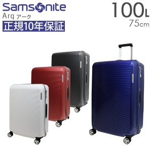 Samsonite ARQ サムソナイト アーク スピナー75 (AZ9*003/91061) スーツケース 正規10年保証付|travel-goods-toko