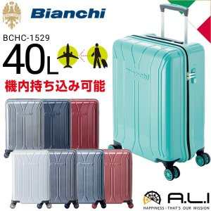 アジア・ラゲージ ビアンキ スーツケース (40L) ファスナータイプ 1〜3泊用 機内持ち込み可能 BCHC-1529|travel-goods-toko