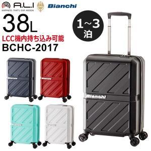 アジア・ラゲージ ビアンキ スーツケース (38L) ファスナータイプ 1〜3泊用 LCC機内持ち込み可能 BCHC-2017|travel-goods-toko