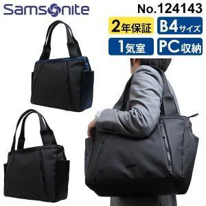Samsonite BiDirect TOTE BAG サムソナイト バイディレクト トートバッグ (GL3*005/124143) ビジネスバッグ|travel-goods-toko