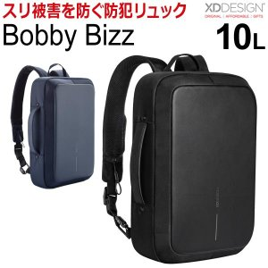 Bobby Bizz ボビービズ スリを防ぐ多機能ビジネスリュック 防刃・撥水機能 3WAY ブリーフケース 10L XD Design travel-goods-toko