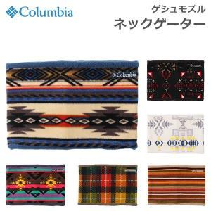 Columbia コロンビア ゲシュモズルネックゲーター リバーシブルネックウォーマー 男女兼用 フリース素材 全6柄 PU2099|travel-goods-toko