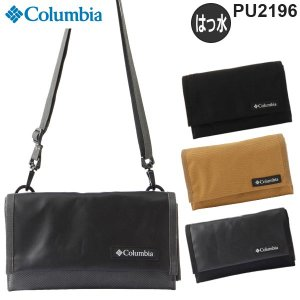 Columbia コロンビア スターレンジ ショルダーウォレット 男女兼用 トラベルオーガナイザー 全2色 PU2196 travel-goods-toko