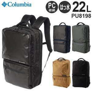 Columbia コロンビア スターレンジ スクエアバックパックII 男女兼用 PC収納付きリュック...
