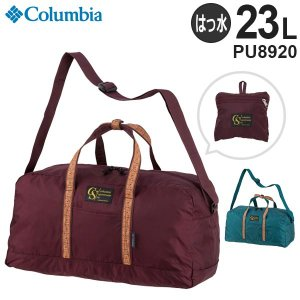 品名:Columbia Lapine Packable Drum Bag PU8920 サイズ:約H...