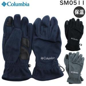Columbia コロンビア サーマレイターグローブ 手袋 男女兼用 全3色 S・M・Lサイズ SM0511|travel-goods-toko