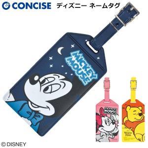 コンサイス ディズニー ネームタグ 品番:DTS-0553C(ミッキーマウス)、DTS-0554C(...
