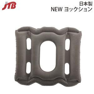 JTB商事 NEW ヨックション 空気クッション 日本製 ふんわりやわらか素材 グレー|travel-goods-toko