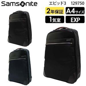 Samsonite Epid3 サムソナイト エピッド3 バックパック (GV9*005/129750)|travel-goods-toko