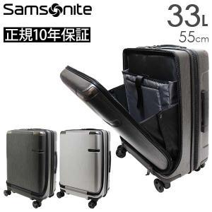 Samsonite Evoa サムソナイト エヴォア スピナー55 フロントポケット(DC0*002/92052) スーツケース 機内持ち込み可能 正規10年保証付|travel-goods-toko