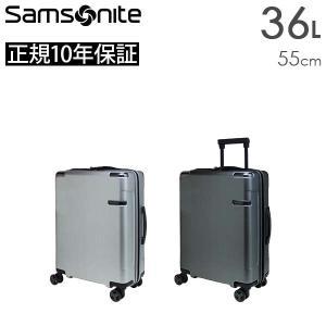 Samsonite Evoa Spinner55 サイズ:約W39×H55×D21(cm) ※3辺合...