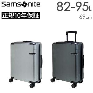 Samsonite Evoa サムソナイト エヴォア スピナー69 エキスパンダブル (DC0*004/92054) スーツケース 正規10年保証付|travel-goods-toko