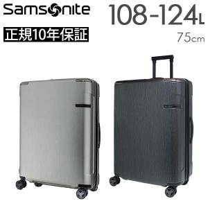 Samsonite Evoa サムソナイト エヴォア スピナー75 エキスパンダブル (DC0*005/92055) スーツケース 正規10年保証付 travel-goods-toko