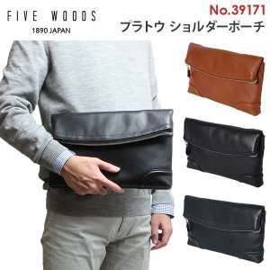 FIVE WOODS ファイブウッズ PLATEAU  プラトウ ショルダーポーチ (39171) 日本製 travel-goods-toko