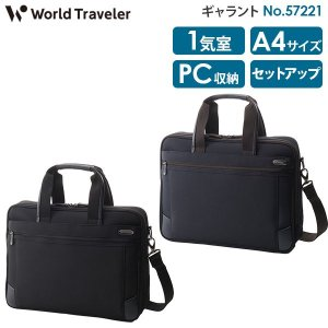 エース ワールドトラベラー ギャラント 57221 2WAY ビジネスバッグ ブリーフケース ACE World Traveler GALANTE|travel-goods-toko