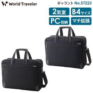 エース ワールドトラベラー ギャラント 57223 2WAY ビジネスバッグ ブリーフケース エキスパンダブル機能 ACE World Traveler GALANTE|travel-goods-toko