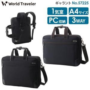 エース ワールドトラベラー ギャラント 57225 3WAY ビジネスバッグ ブリーフケース ビジネスリュックACE World Traveler GALANTE|travel-goods-toko