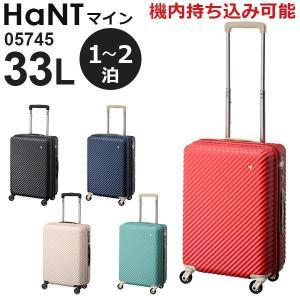 エース HaNT ハント マイン (33L) ファスナータイプ スーツケース 2泊用 機内持ち込み可能 05745|travel-goods-toko