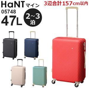 エース HaNT ハント マイン (47L) ファスナータイプ スーツケース 2〜3泊用 手荷物預け入れ無料規定内 05748|travel-goods-toko