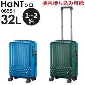 エース HaNT ハント ソロ (32L) ファスナータイプ スーツケース 2泊用 シースルーボディ 機内持ち込み可能 06551|travel-goods-toko