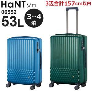 エース HaNT ハント ソロ (53L) ファスナータイプ スーツケース 3〜4泊用 シースルーボディ 手荷物預け入れ無料規定内 06552|travel-goods-toko