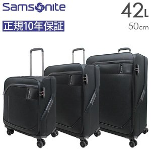 Samsonite Janik サムソナイト ジャニック スピナー50 (AW7*001/89124) ソフトキャリー 4輪ビジネストローリー 機内持ち込み可能 2〜3泊用|travel-goods-toko