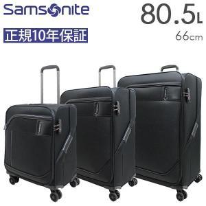 Samsonite Janik サムソナイト ジャニック スピナー66 (AW7*002/89125) 4輪ビジネストローリー ソフトキャリー 4〜7泊用|travel-goods-toko