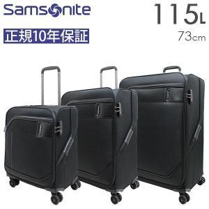 Samsonite Janik サムソナイト ジャニック スピナー73 (AW7*003/89126) 4輪ビジネストローリー ソフトキャリー 1週間泊以上用|travel-goods-toko