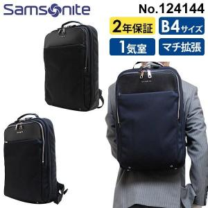 Samsonite Jet Biz サムソナイト ジェットビズ バックパック エキスパンダブル (GL1*002/124144) travel-goods-toko