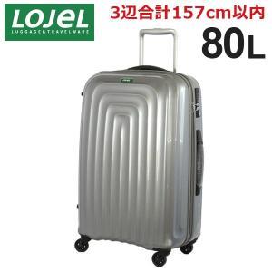 ロジェール ウェーブ (80L) ファスナータイプ スーツケース 5〜7泊用 限定色シルバー 手荷物預け入れ無料規定内 LWZ1-L travel-goods-toko