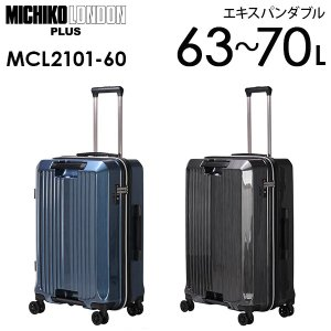 siffler MICHIKO LONDON PLUS MCL2101-60 内寸:約W40×H60...