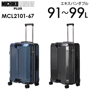 siffler MICHIKO LONDON PLUS MCL2101-67 内寸:約W46×H67...