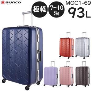 サンコー スーパーライトMGC 極軽ゴクカル (93L) フレームタイプ スーツケース 7〜10泊用 手荷物預け入れ無料規定内 MGC1-69|travel-goods-toko
