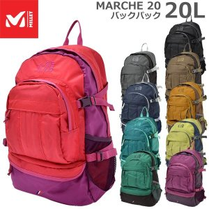 MILLET ミレー MARCHE 20 マルシェ20 (MIS0549) 20Lバックパック ロングセラー定番モデル Backpacks|travel-goods-toko